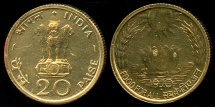 "World Coins - 1970 (b) India 20 Paise - FAO ""Food for All"" - Proof"