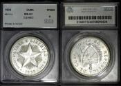 """World Coins - 1933 Cuba 1 Peso -  """"Star Peso"""" SEGS MS61"""