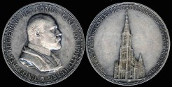 World Coins - 1890 Wurttemberg - Karl Friedrich Alexander, König von Württemberg – Commemorating the final completion of the Ulm Church during his reign