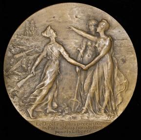 World Coins - 1917 France - America Joins the Allies by René Grégoire