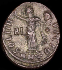 Ancient Coins - Maximinus II Follis - SOLE INVICTO - Antioch Mint