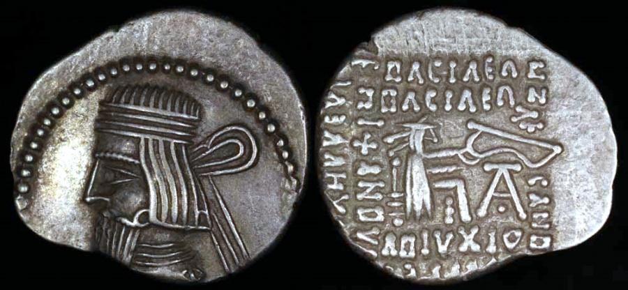 Ancient Coins - Artabanus II Drachm (10-38 AD) - Ecbatana Mint