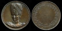 World Coins - 1800  France - Death of La Tour D'Auvergne, Theodore Malo Corret, soldier and tactician who commanded a corps of grenadiers known as the Infernal Column by D. Gavdell-Geanny