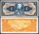 World Coins - 1944 Brazil 2 Cruzeiro - Luís Alves de Lima e Silva, Duke of Caxias - UNC