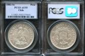 World Coins - 1882 So Chile 1 Peso PCGS AU55