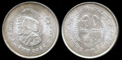 "World Coins - 1975 Nepal 20 Rupee - FAO ""International Women's Year"" Silver Commemorative - BU"