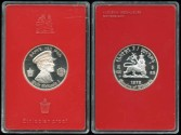 World Coins - 1972 Ethiopia 5 Dollar Proof - Haile Selassie Silver Commemorative