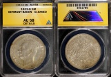World Coins - 1913 G Baden (German State) 5 Marks ANACS AU58