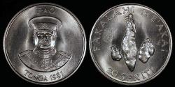 "World Coins - 1981 Tonga 20 Seniti - FAO - ""Yams"" Commemorative - BU"