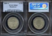 World Coins - 1869 A Honduras 1/2 Real PCGS MS62
