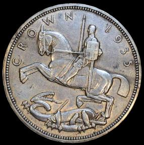 World Coins - 1935 Great Britain 1 Crown - George V - AU