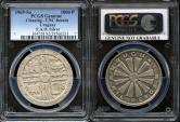 World Coins - 1969 So Uruguay 1000 Peso - F.A.O. Issue - Commemorative Silver PCGS UNC