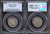 World Coins - 1902 Honduras 25 Centavos (Over Stamped date and Purity) PCGS VG08
