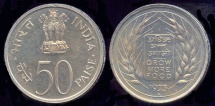 """World Coins - 1973 India 50 Paise - FAO """"Ears of Wheat"""" - Proof"""