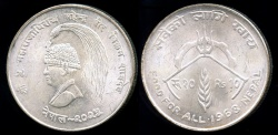 World Coins - 1968 Nepal 10 Rupee (Silver - F. A. O. Issue) BU
