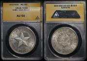 "World Coins - 1915 Cuba 1 Peso ""Star Peso"" High Relief Star - ANACS AU50"