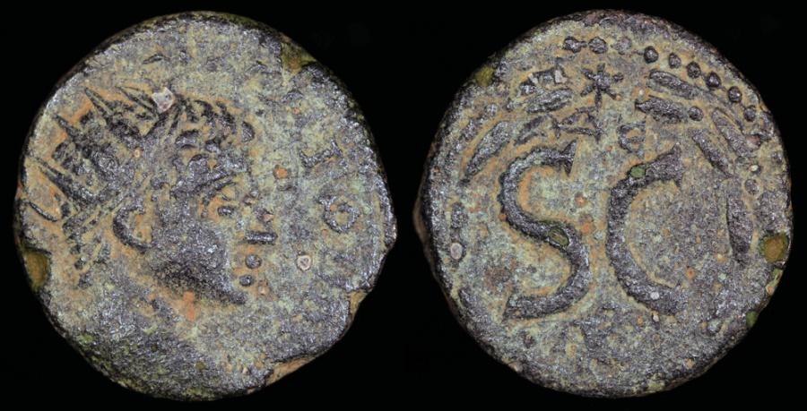 Ancient Coins - Elagabalus Ae 18 - SC - Antioch Mint