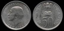 World Coins - 1964 India (Republic) 50 Paise UNC
