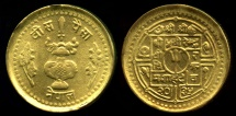 "World Coins - 1971 Nepal 20 Paisa - FAO ""Trident"" - BU"