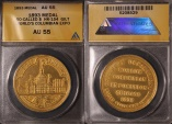Us Coins - 1893 World's Columbian Exposition, Chicago Illinois (So-Called Dollar) ANACS AU55