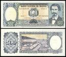 World Coins - 1981 Bolivia 500 Bolivianos - Eduardo Abaroa Hidalgo - UNC