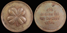 Us Coins - 1930 United States - Four Leaf Clover Good Luck Token