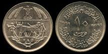 "World Coins - 1970 Egypt 10 Piastre - FAO ""Food for All"" BU"