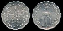 "World Coins - 1976 (b) India 10 Paise - FAO ""Food & Work"" BU"