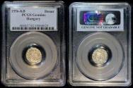 World Coins - 1556 KB Hungary 1 Denar - Ferdinand I - Silver - PCGS