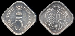 "World Coins - 1978 (b) India 5 Paise - FAO ""Food & Shelter"" BU"