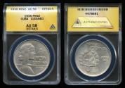"""World Coins - 1935 Cuba 1 Peso - """"ABC Peso"""" ANACS AU58"""