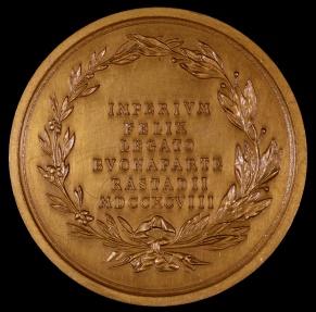World Coins - 1798 France - Napoleon - Treaty of Rastadt by Luigi Mainoni