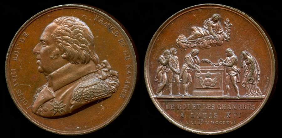 World Coins - 1816  France - King Louis XVIII - Consecration of Louis XVI and Marie Antoinette Burial Place by Joseph Gayrard