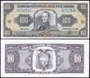 World Coins - 1993 Ecuador 100 Sucres - Simon Bolivar - UNC