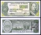 World Coins - 1987 Bolivia 5 Centavo Overprint on 500 Bolivianos - Gualberto Villarroel López - UNC