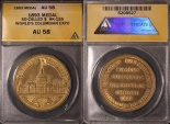Us Coins - 1893 World's Columbian Exposition, Chicago Illinois (So-Called Dollar) ANACS AU58