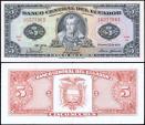 World Coins - 1970 Ecuador 5 Sucres - Antonio Jose de Sucre - AU