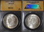 Us Coins - 1879s Morgan Dollar ANACS MS62