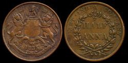 World Coins - 1835 (b) India (British) 1/2 Anna AU