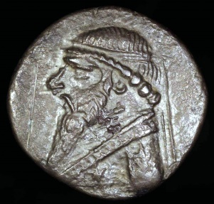 Ancient Coins - Mithradates II Drachm (123-88 BC) - Nisa Mint