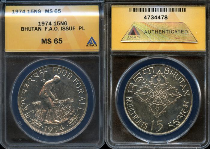 World Coins - 1974 Bhutan 15 Ngultrums - F.A.O. Silver Issue - ANACS MS65PL