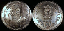 World Coins - 1980 India 100 Rupees - FAO Silver Commemorative - Rural Women's Advancement - Proof (5,811 Pieces Struck)