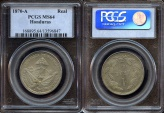 World Coins - 1870 A Honduras 1 Real PCGS MS64 (This one is the highest graded by PCGS)