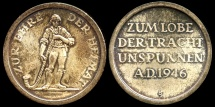 World Coins - 1946  Switzerland - Unspunnen Festival (Alpine herdsman, Swiss Alpine wrestling and traditional costume festival) Commemorative Medal
