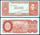 World Coins - 1962 Bolivia 100 Bolivianos - Simon Bolivar - UNC