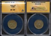 World Coins - 1920 Cuba 5 Centavos - 1st Republic - ANACS XF45