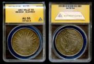 World Coins - 1857 MoGF Mexico (Mexico City) 8 Reales ANACS AU55