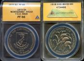 World Coins - 1970 Montserrat - British 4 Dollars - F.A.O. Issue - ANACS PF66 (Only 2,000 Struck)