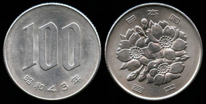 World Coins 1968 An 100 Yen Unc