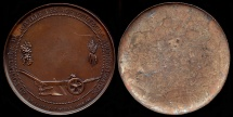 World Coins - 1843  France - Reverse Cliché of uncompleted medal for the Mathieu de Dombasle Death Medal by André Vauthier-Galle